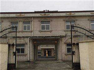 出租或出售办公楼,占地面积八亩建筑面积4000平米