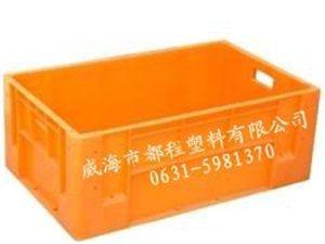 河南塑料周轉箱