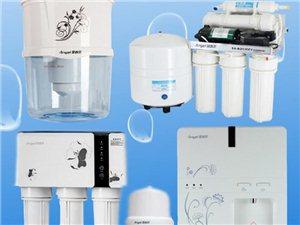净水器安装