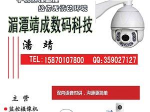 网络远程监控等一系统产品