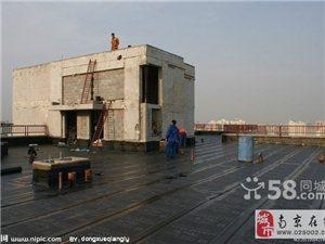 南京屋面防水多少錢一個平方?屋頂漏水維修-外墻滲水