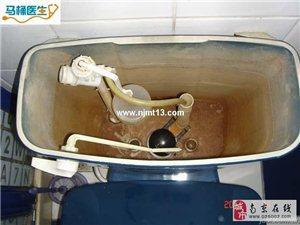 注册送28元体验金修马桶漏水 专业维修马桶 大小便池感应器维修