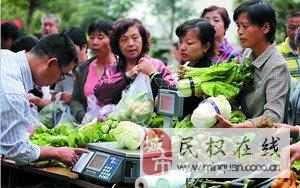 """采购蔬菜""""不出门"""",免费提供蔬菜上门配送,一懒到底"""