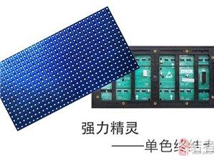 强力巨彩蓝精灵X10全彩LED显示屏