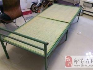 折叠单人床 便宜处理