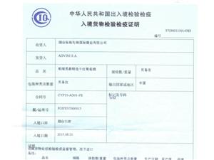 招商加盟进口葡萄酒天津总代理