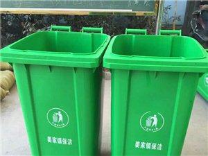商河环卫垃圾桶,240升塑料垃圾桶,挂车垃圾桶厂家