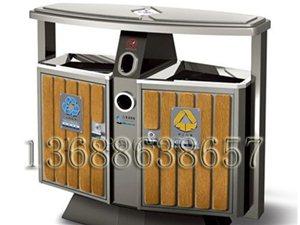 46棋牌定做金属垃圾桶,分类垃圾桶,不锈钢垃圾桶