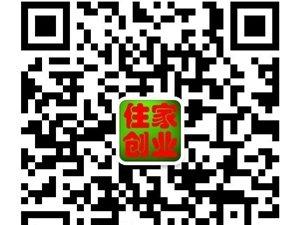 隆力奇魔力鞋诚招唐县区域代理商,火热招商