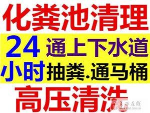 青島城陽區投下水89892200維修馬桶 清洗管道