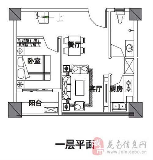 62平米居家一层效果图