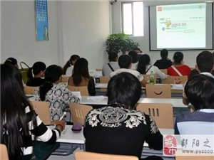 新東方技術職業學校免費培訓電子商務