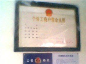 王斌開鎖 為大家提供更加安全、快捷的24小時服務