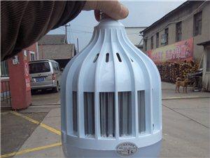 工业级LED节能灯50W超亮欢迎订购