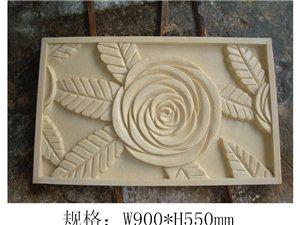 砂岩浮雕  艺术砂岩背景墙雕塑  室内壁画雕塑厂家