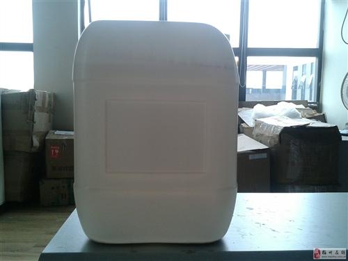 食品级塑料桶出售