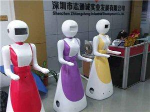 志通誠紅旺送餐機器人