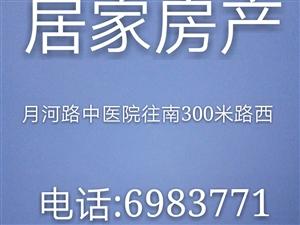 西苑二期95平833一个月