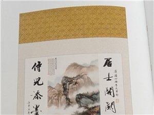 傳統工藝裝裱書畫,十字繡,制作無框畫,書畫買賣等
