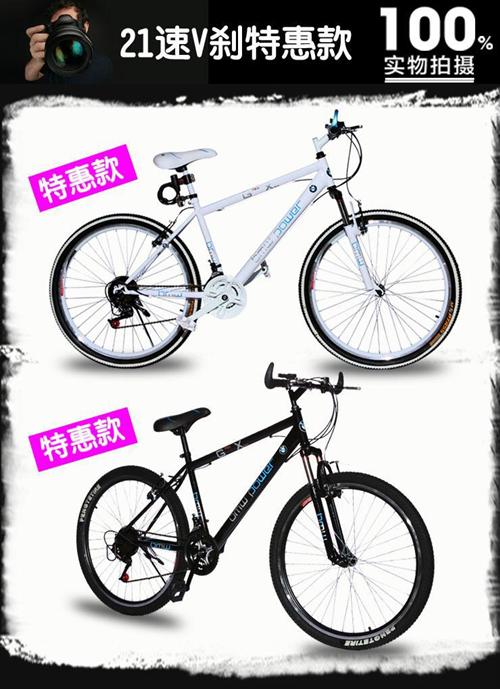 山地自行车宝马