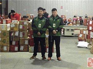 天羚(武漢)速遞有限公司誠招合作商