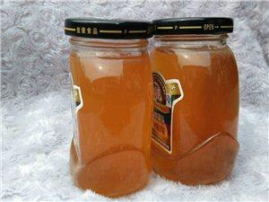 自產自銷純蜂蜜