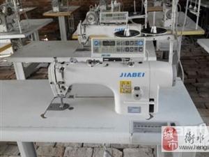 服装厂子的电脑缝纫机