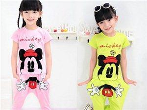 儿童服装订购或批发