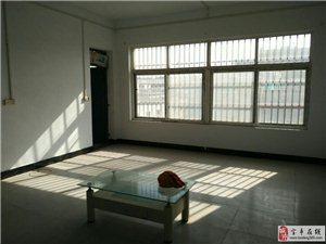 出租个体户整套120平三室一厅