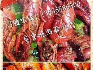 海鲜外卖让你足不出户动动手指就能享受特色美味