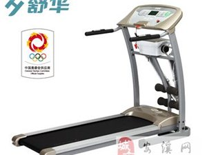 安溪舒華跑步機銷售供應,維修售后2300 9900