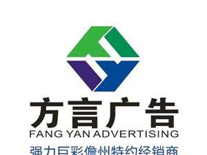 广告亮化工程、LED显示屏专业服务商