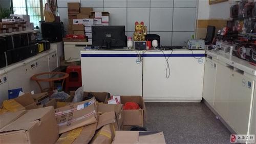 柜台出售(可用于展示电脑、储物)