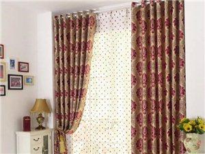 儋州那大华纺布艺窗帘销售加工安装服务