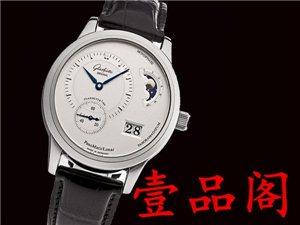南京高价回收二手格拉苏蒂手表,南京格拉苏蒂名表回收