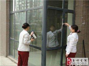 家政保潔 專業擦玻璃