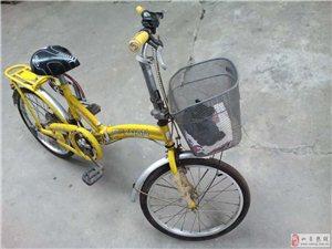 出折叠式自行车一辆