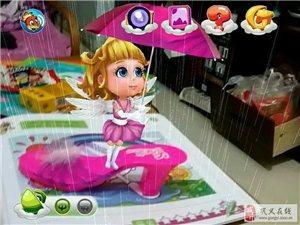 一款最近在微商及網絡賣的最火的寓教于樂4D兒童畫冊