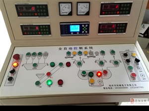 工業生產自動化和低壓電控成套設備銷售