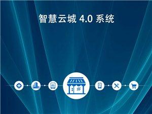 楚腾科技(微信第三方服务商)免费开通微信支付