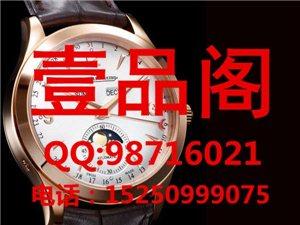 南京高价收购二手浪琴手表,南京名表回收