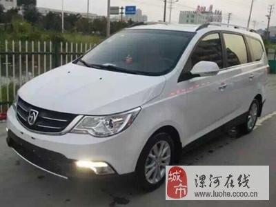 9千元售寶駿730商務型車