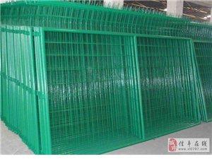 赣州铁丝网 筛网 种植网 圈地网 橙园围网 批发