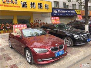 汉中诚邦租车新桥旗舰店69元起无限里程