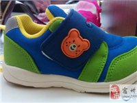 出售維維星男童機能鞋