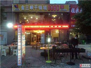 金三峡-迎五一-优惠大促销活动