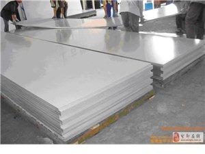 唐县马辉不锈钢加工各种不锈钢产品及不锈钢整体橱柜