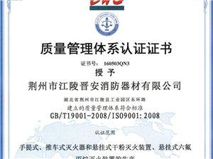 江荆名牌产品,原厂品质保证,使用安全可靠,厂家授权