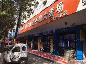 涡阳南方通讯,二十年诚信老店