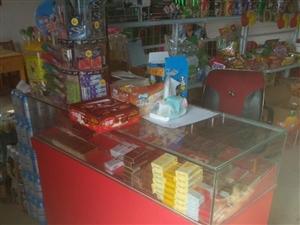 诚售准冰柜一台及超市货架单双9组